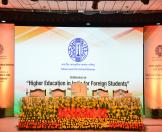 """CONFERENCE ON """"HIGHER EDUCATION IN INDIA FOR FOREIGN STUDENTS"""" on March 21-22, 2016 at ICCR, Azad Bhavan, Indraprastha Estate, New Delhi"""