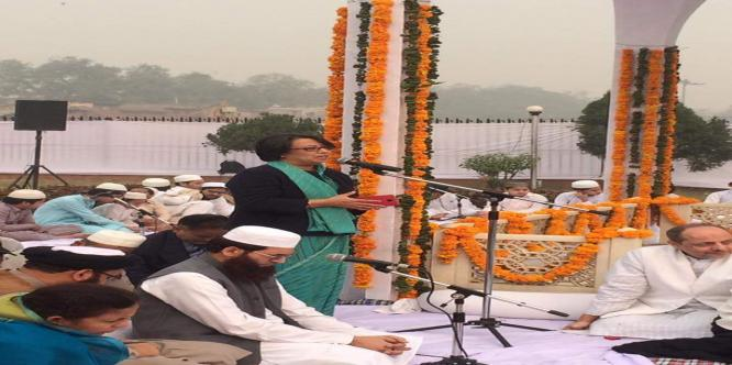 Celebration of 129th Birth Anniversary of Founder President of ICCR, Maulana Azad today
