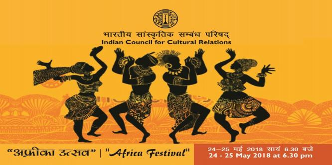 ICCR cordially  invites all to Africa Festival, a dance and music from Africa
