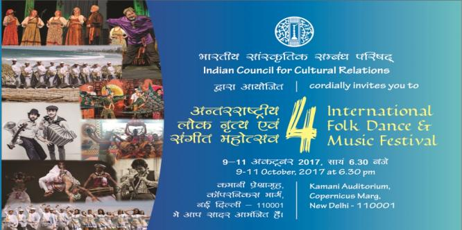 ICCR Presents 4th International Folk Dance and Music Festival at Kamani Auditorium 9th to 11th October