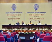 Sanskrit Award Ceremony 7th March 2019