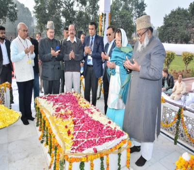 Function to commemorate the 61 Death Anniversary of ICCR founder President, ......