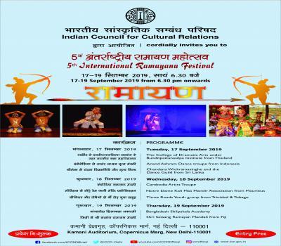 5th International Ramayana Festival 17 - 19 September 2019